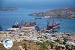 Neorio Ermoupolis   Syros   Greece Photo 209 - Photo GreeceGuide.co.uk