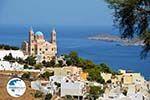 Anastasi church Ermoupolis | Syros | Greece Photo 213 - Photo GreeceGuide.co.uk