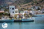 Finikas | Syros | Greece Photo 21 - Photo GreeceGuide.co.uk
