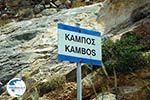 Kampos   Northern Syros   Greece   Photo 30 - Photo GreeceGuide.co.uk