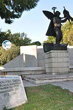 Monument | Thessaloniki Macedonia | Greece  2 - Photo GreeceGuide.co.uk