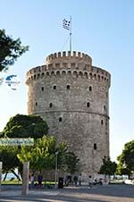 White Tower - Lefkos Pirgos   Thessaloniki Macedonia   Greece  Photo 1 - Photo GreeceGuide.co.uk