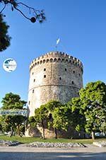 White Tower - Lefkos Pirgos | Thessaloniki Macedonia | Greece  Photo 8 - Photo GreeceGuide.co.uk