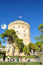 White Tower - Lefkos Pirgos | Thessaloniki Macedonia | Greece  Photo 10 - Photo GreeceGuide.co.uk