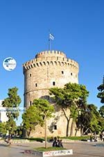 White Tower - Lefkos Pirgos | Thessaloniki Macedonia | Greece  Photo 14 - Photo GreeceGuide.co.uk