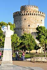 White Tower - Lefkos Pirgos | Thessaloniki Macedonia | Greece  Photo 17 - Photo GreeceGuide.co.uk