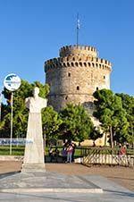 White Tower - Lefkos Pirgos   Thessaloniki Macedonia   Greece  Photo 18 - Photo GreeceGuide.co.uk