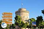 White Tower - Lefkos Pirgos   Thessaloniki Macedonia   Greece  Photo 19 - Photo GreeceGuide.co.uk