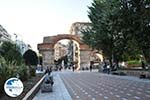 Arch of Galerius | Thessaloniki Macedonia | Greece  Photo 1 - Photo GreeceGuide.co.uk