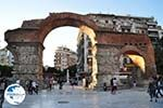 Arch of Galerius | Thessaloniki Macedonia | Greece  Photo 2 - Photo GreeceGuide.co.uk