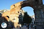 Arch of Galerius | Thessaloniki Macedonia | Greece  Photo 6 - Photo GreeceGuide.co.uk