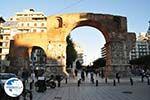 Arch of Galerius | Thessaloniki Macedonia | Greece  Photo 8 - Photo GreeceGuide.co.uk