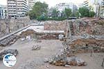 ruins Galerius | Thessaloniki Macedonia | Greece  Photo 1 - Photo GreeceGuide.co.uk