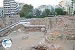 ruins Galerius | Thessaloniki Macedonia | Greece  Photo 3 - Photo GreeceGuide.co.uk