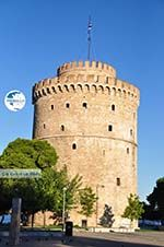 White Tower - Lefkos Pirgos   Thessaloniki Macedonia   Greece  Photo 21 - Photo GreeceGuide.co.uk