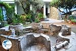 Baths of Agios Ioannis Prodromos near Agia Sofia | Thessaloniki Macedonia Photo 1 - Photo GreeceGuide.co.uk
