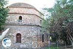 Paradisos Baths  | Thessaloniki Macedonia | Greece  Photo 3 - Photo GreeceGuide.co.uk