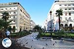 Aristoteles Square | Thessaloniki Macedonia | Greece  Photo 2 - Photo GreeceGuide.co.uk