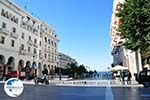 Aristoteles Square | Thessaloniki Macedonia | Greece  Photo 8 - Photo GreeceGuide.co.uk