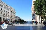 Aristoteles Square | Thessaloniki Macedonia | Greece  Photo 9 - Photo GreeceGuide.co.uk