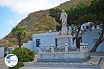The Sacre Coeur monastery (Holly Hart - Iera Kardia) near Exomvourgo Tinos   Greece   Greece  Photo 44 - Photo GreeceGuide.co.uk