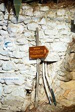 Xinari near Exomvourgo Tinos | Greece | Photo 21 - Photo GreeceGuide.co.uk