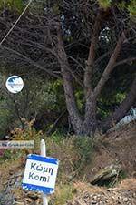 Komi Tinos | Greece | Photo 1 - Photo GreeceGuide.co.uk