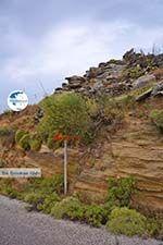 Northeast Tinos   Greece   Photo 23 - Photo GreeceGuide.co.uk