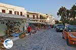 Tinos town | Greece | Greece  Photo 37 - Photo GreeceGuide.co.uk