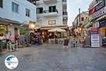 Tinos town   Greece   Greece  Photo 39 - Photo GreeceGuide.co.uk