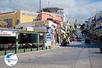 Tinos town | Greece | Greece  Photo 46 - Photo GreeceGuide.co.uk