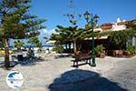 Tinos town | Greece | Greece  Photo 52 - Photo GreeceGuide.co.uk