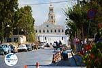 Tinos town   Greece   Greece  Photo 67 - Photo GreeceGuide.co.uk
