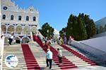 Tinos town | Greece | Greece  Photo 81 - Photo GreeceGuide.co.uk