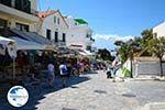 Tinos town | Greece | Greece  Photo 89 - Photo GreeceGuide.co.uk