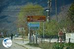 From Amindeo via Aetos to Nimfeon | Florina Macedonia Photo 2 - Photo GreeceGuide.co.uk