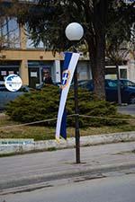Florina town | Macedonia Greece | Photo 9 - Photo GreeceGuide.co.uk