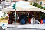 Grevena | Macedonia Greece | Greece  Photo 10 - Photo GreeceGuide.co.uk