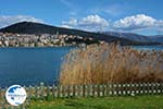 Kastoria | Macedonia Greece | Photo 15 - Photo GreeceGuide.co.uk