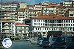 Kastoria | Macedonia Greece | Photo 44 - Photo GreeceGuide.co.uk