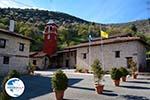 Monastery Panagia Mavriotissa in Kastoria | Macedonia | Photo 2 - Photo GreeceGuide.co.uk