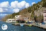 Kastoria | Macedonia Greece | Photo 62 - Photo GreeceGuide.co.uk
