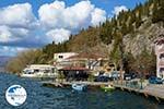 Kastoria | Macedonia Greece | Photo 63 - Photo GreeceGuide.co.uk