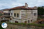 Siatista Kozani | Macedonia Greece | Greece  Photo 28 - Photo GreeceGuide.co.uk
