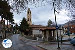 Siatista Kozani | Macedonia Greece | Greece  Photo 31 - Photo GreeceGuide.co.uk