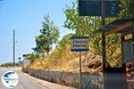 Zakros and Kato Zakros - Crete - Greece  1 - Photo GreeceGuide.co.uk