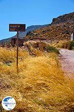 Zakros and Kato Zakros - Crete - Greece  3 - Photo GreeceGuide.co.uk