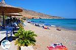 Zakros and Kato Zakros - Crete - Greece  41 - Photo GreeceGuide.co.uk