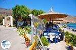 Zakros and Kato Zakros - Crete - Greece  42 - Photo GreeceGuide.co.uk