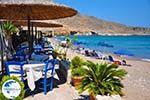 Zakros and Kato Zakros - Crete - Greece  43 - Photo GreeceGuide.co.uk